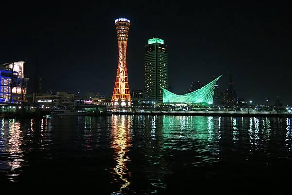 神戶港塔%26;海洋博物館