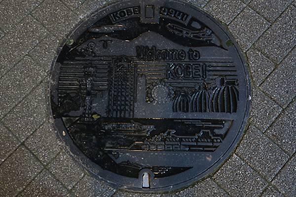 神戶港人孔蓋
