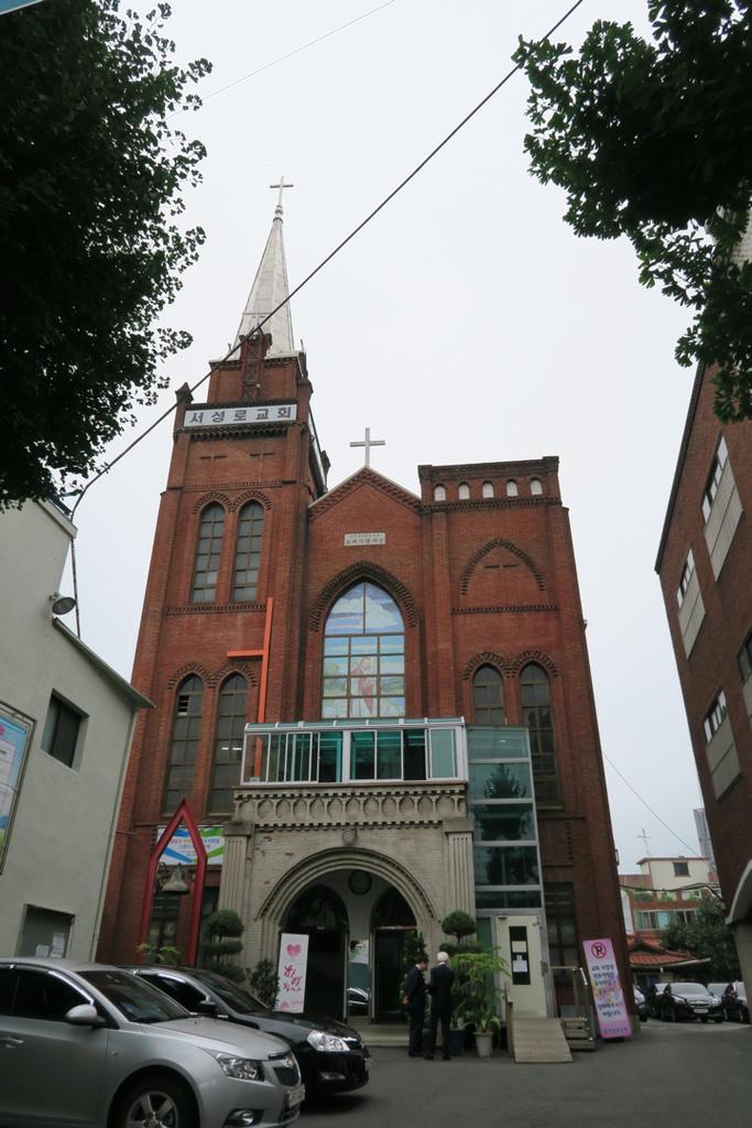 西城路教會
