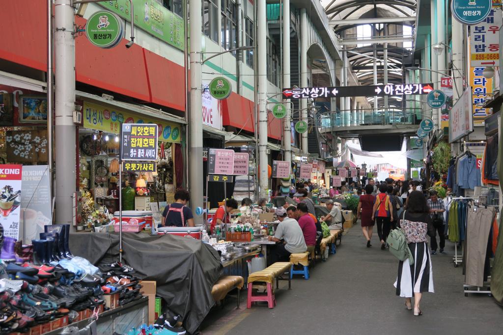 서문시장西門市場
