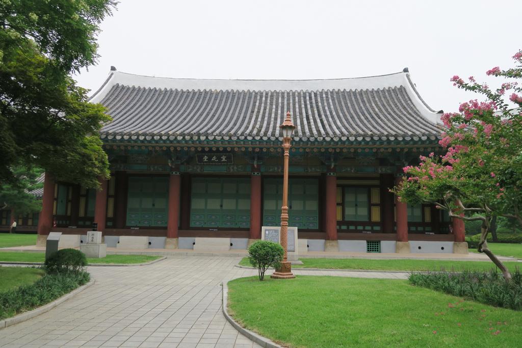 경상감영공원慶尚監營公園