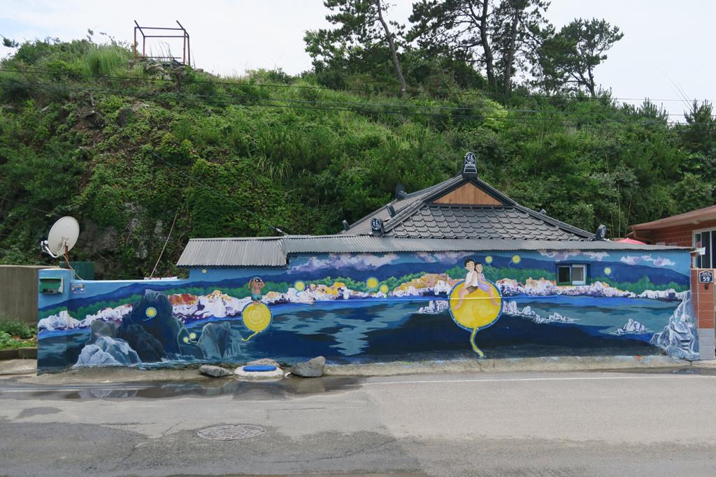 읍천항벽화마을邑川港壁畫村