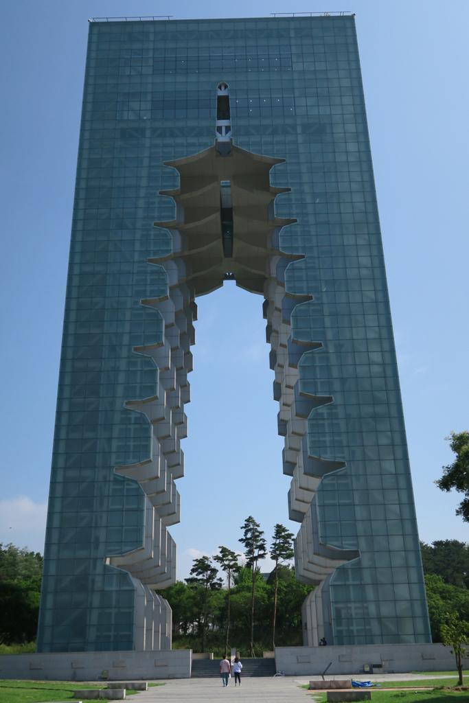 경주타워慶州塔