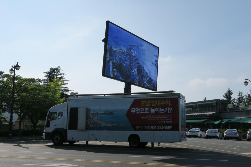 行動廣告車