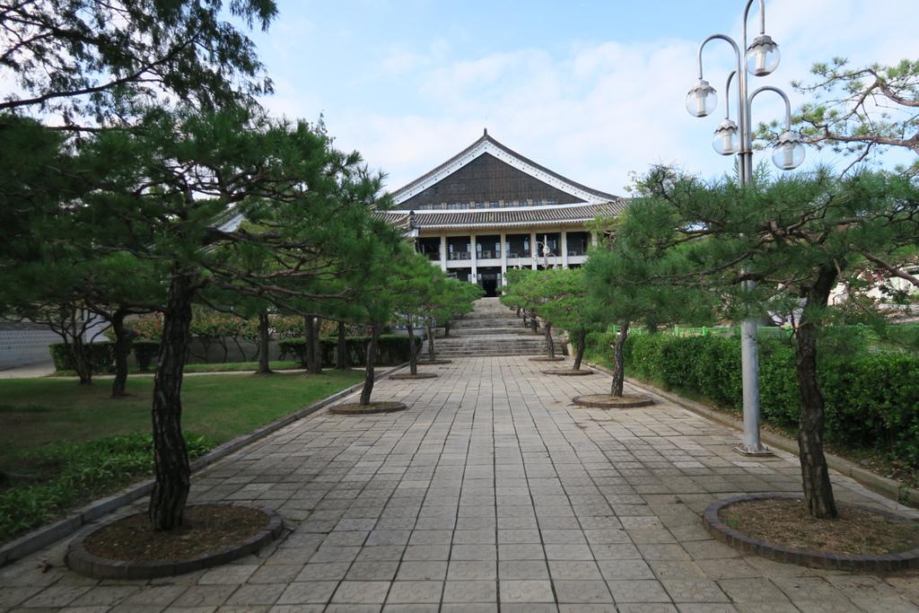 慶尚北道觀光宣傳館