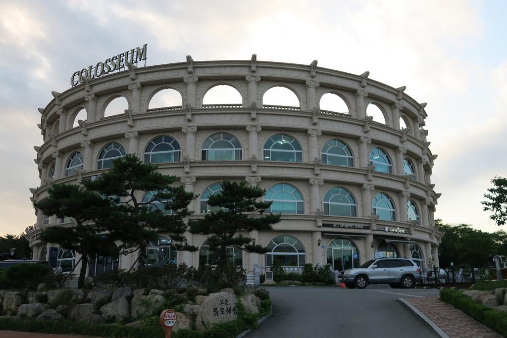 콜로세움colosseum鬪獸場