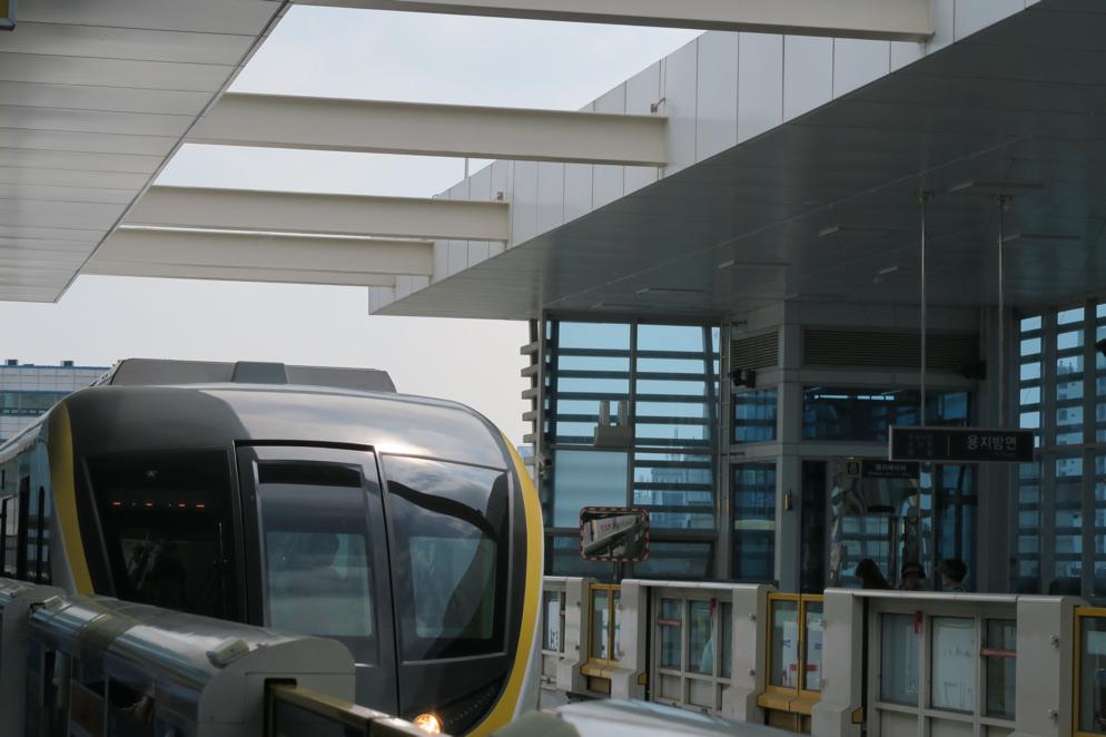 地鐵3號線