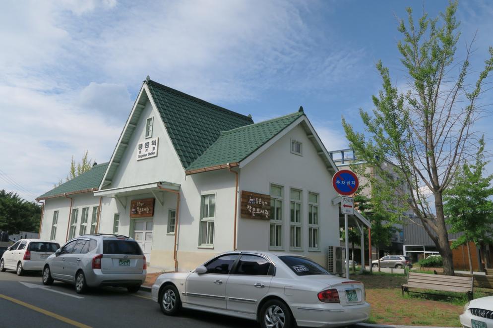 小小博物館