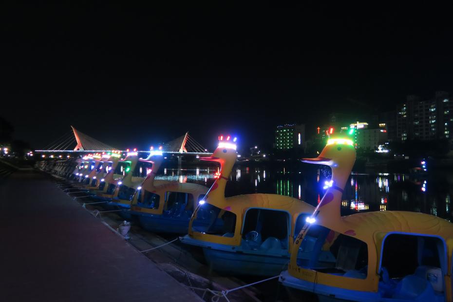 동촌유원지東村遊園地