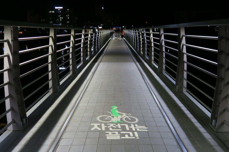 아양기찻길峨洋鐵橋
