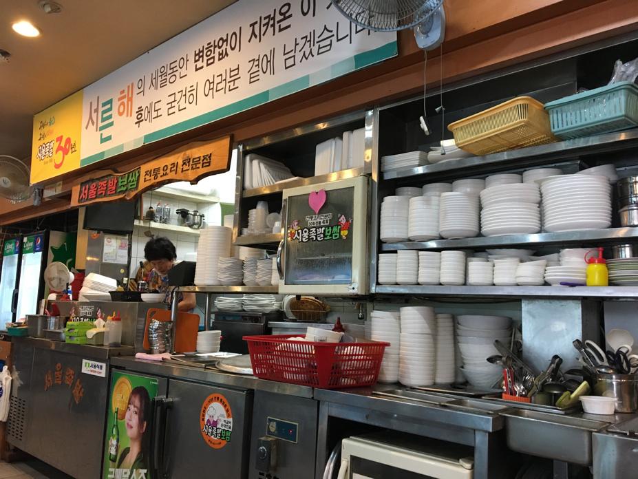 서울족발30년首爾豬蹄