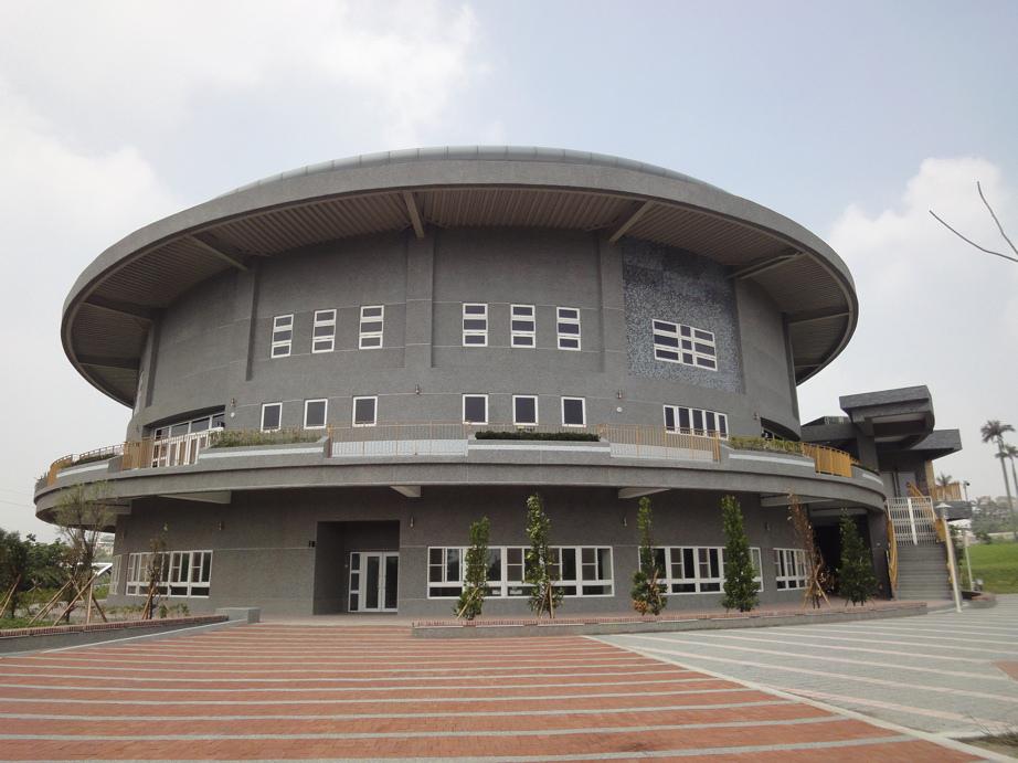 鶯歌運動中心