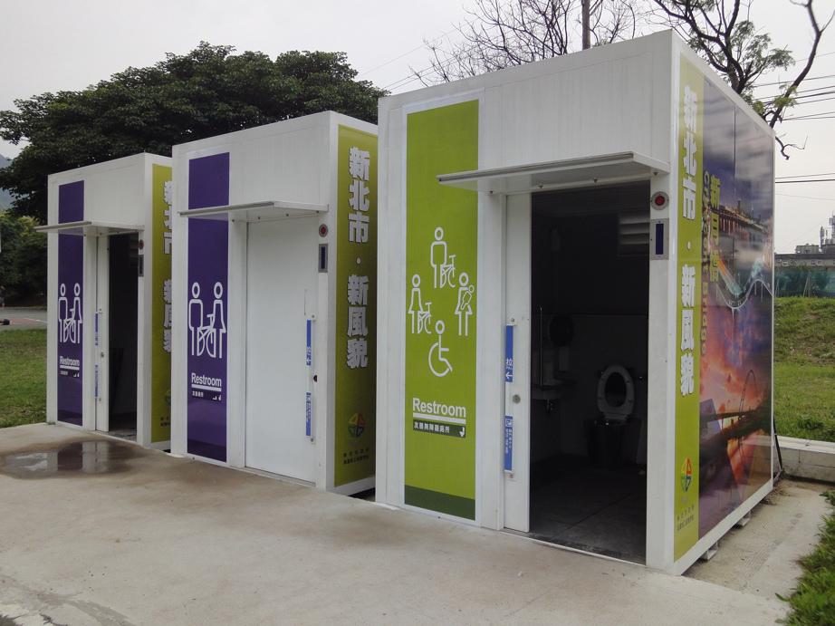 人車共用廁所