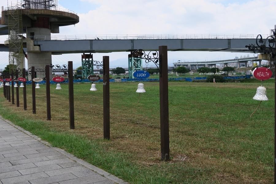大台北都會公園