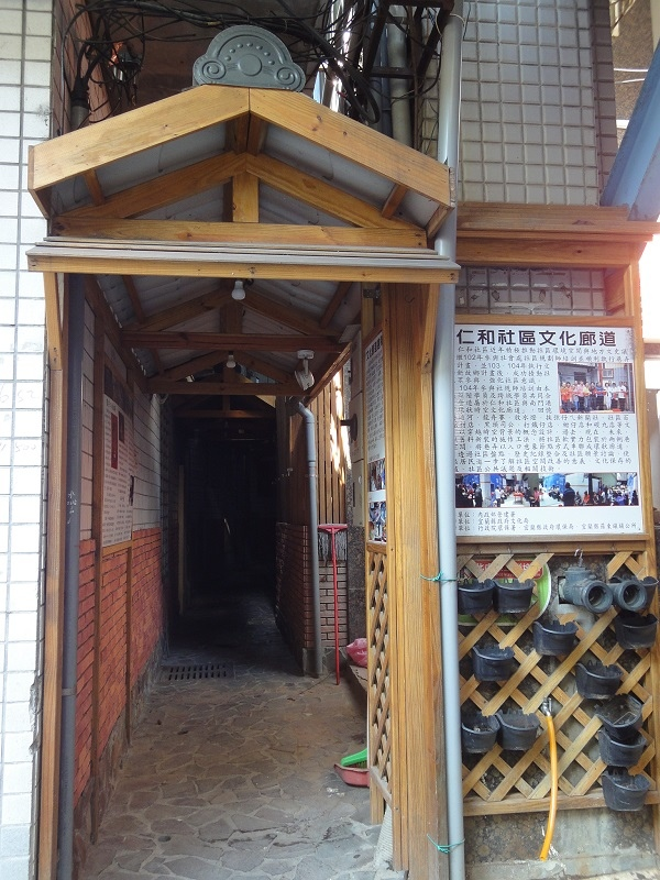 文化廊道入口