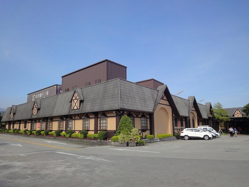 亞典菓子工場