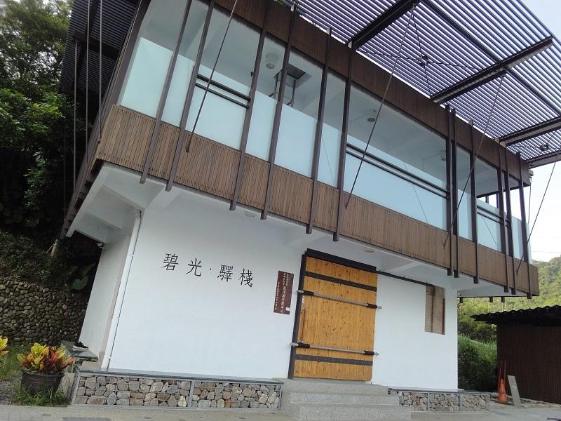 龍潭湖管理中心