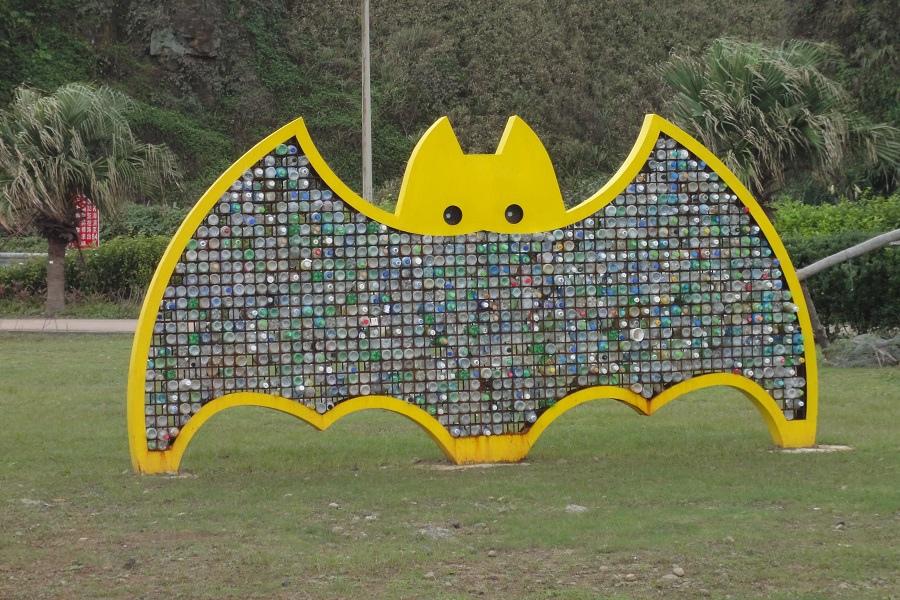 瑞芳蝙蝠洞公園