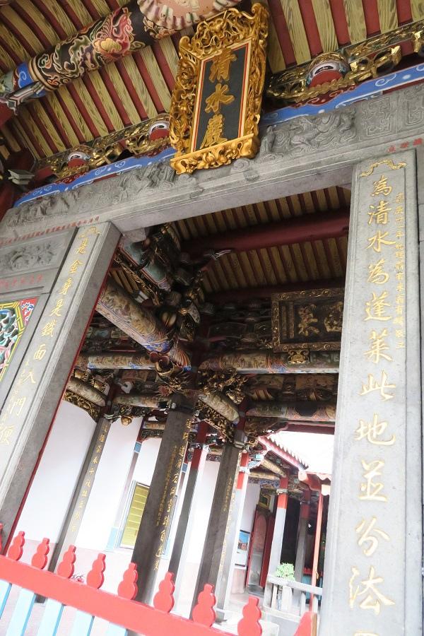 艋舺清水巖祖師廟