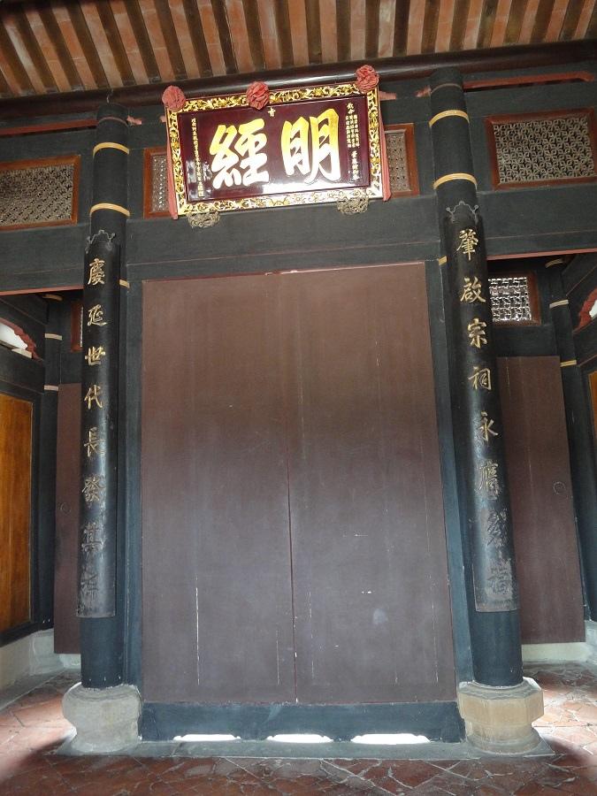 李騰芳古厝