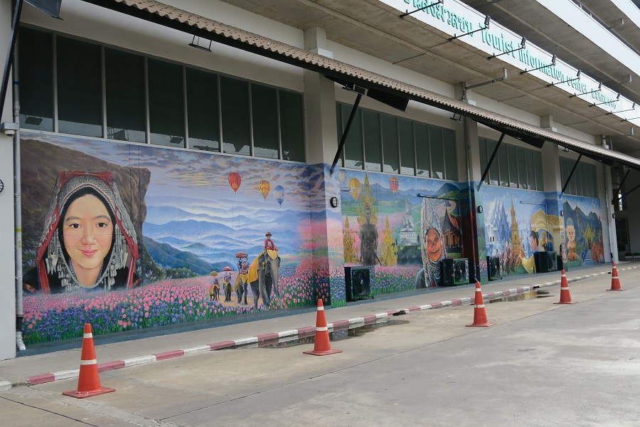 bus terminal 1