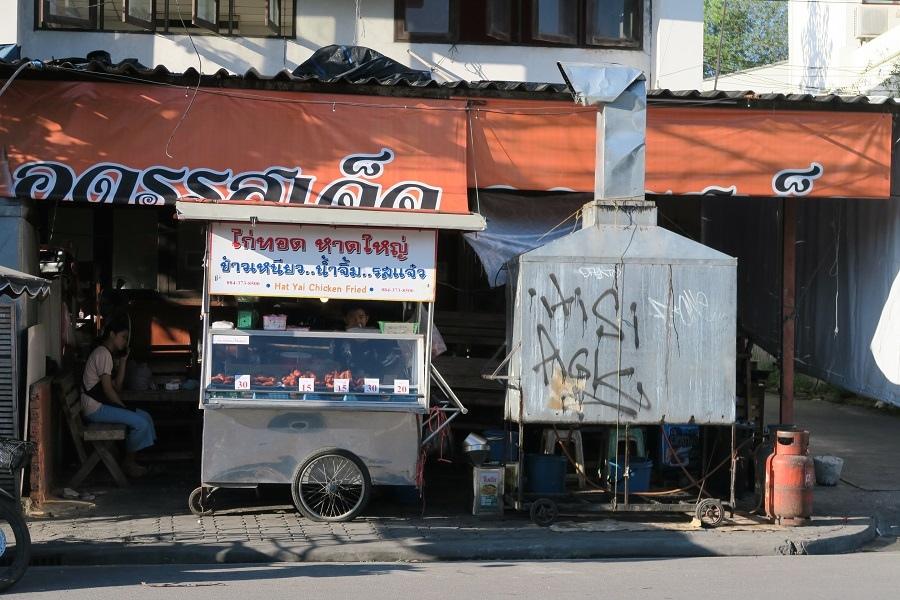 ไก่ทอดหาดใหญ่ ประตูเชียงใหม่ Hat Yai Chicken Fried清邁門炸雞