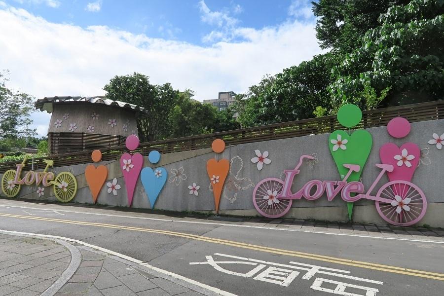 臺北市客家文化主題公園