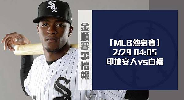 MLB上_工作區域 1