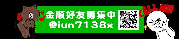 Line@JS2透明