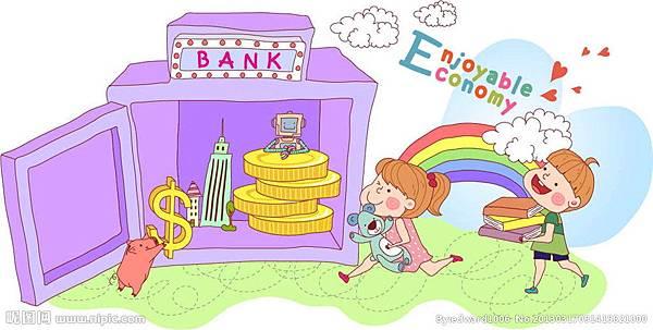 銀行信用貸款銀行信用貸款比較.jpg