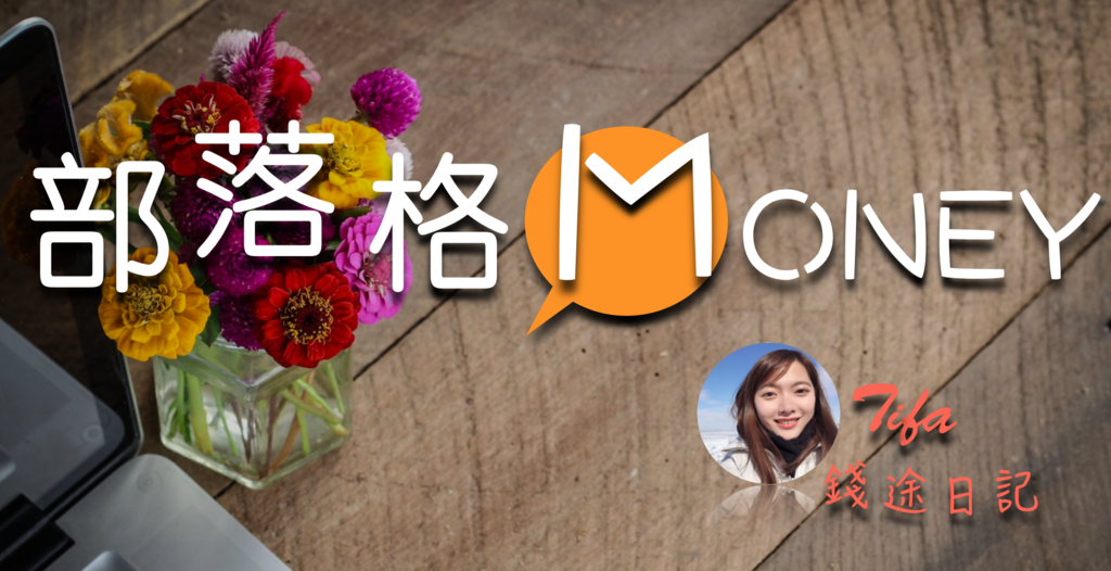 BlogMoney正確版Logo.png