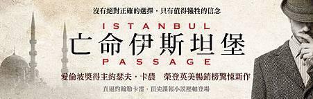 istanbul_books_790x250