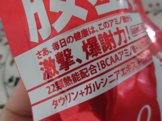 IMG_9407-1.JPG