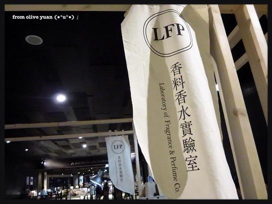LEP-1.jpg