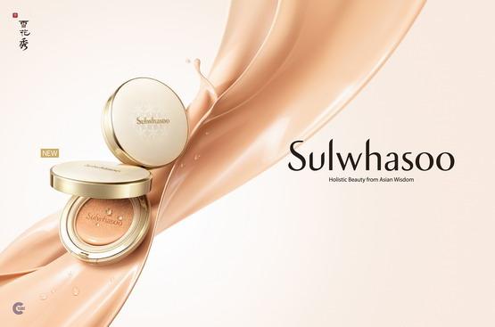 《Sulwhasoo雪花秀》完美瓷肌氣_粉霜-形象稿(純logo)(橫式).jpg