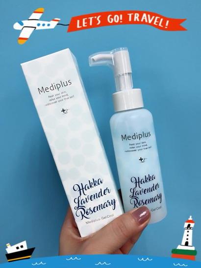 Mediplus.jpg