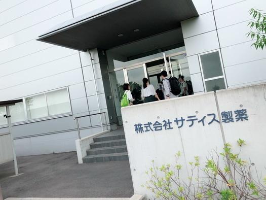 IMG_0981.JPG