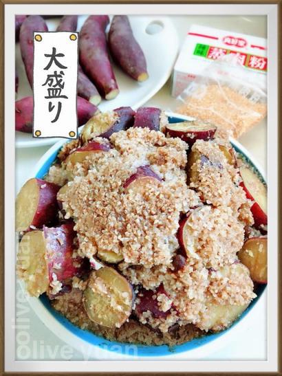 A-粉蒸肉.jpg