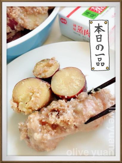 A-粉蒸肉-1.jpg