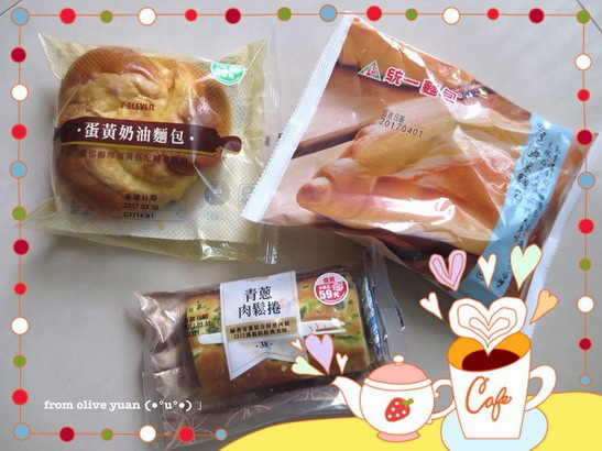 R-7-11麵包.jpg