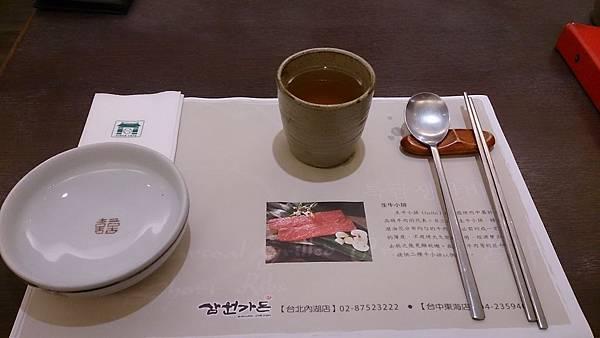 三元花園 (3)