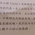 三元花園 (7)