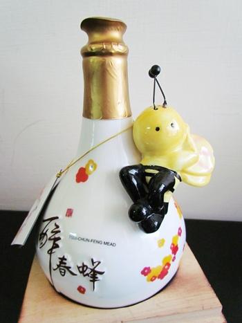 宏基蜂蜜酒.JPG