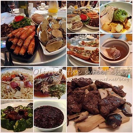 7 dinner