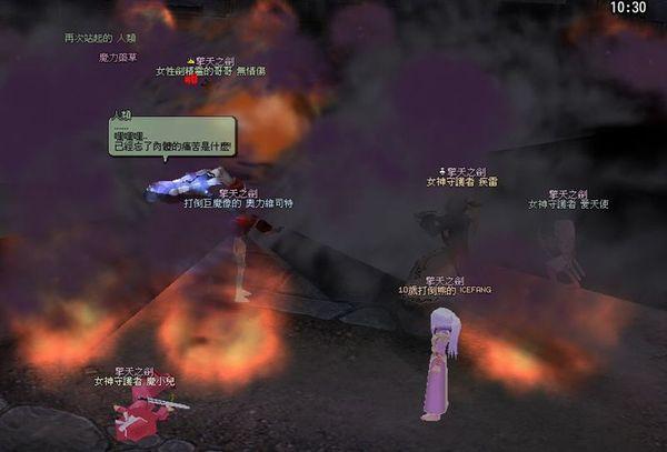 公會出團:貝初,觀賞重點:魔小放完火球裝死中