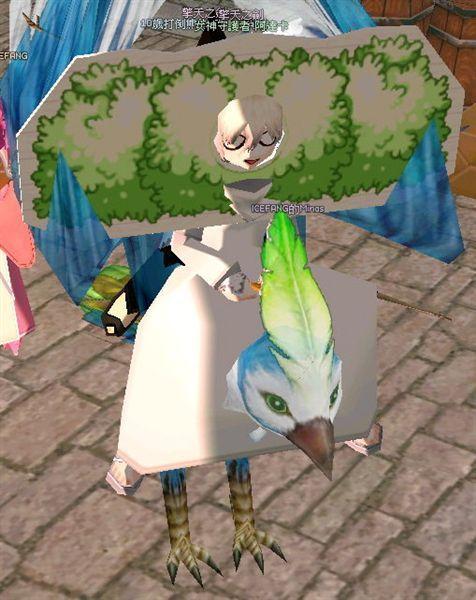 瓦跟右子的結婚典禮花絮,觀賞重點:阿卡的臉