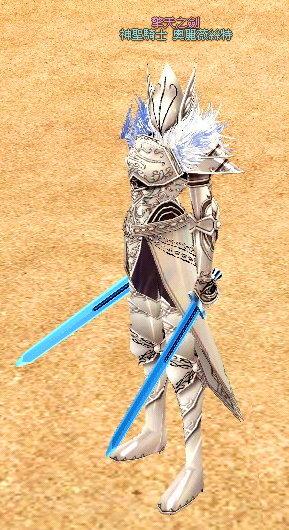 神聖騎士,水藍闊劍的劍身比較有質感,龍舟活動開到的。
