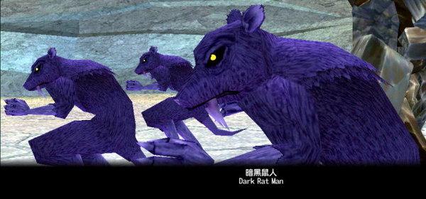 黑暗鼠人,賽高2的BOSS。