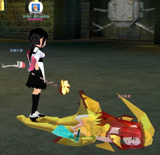 黃色魅魔,冰2就是他噴給我的。