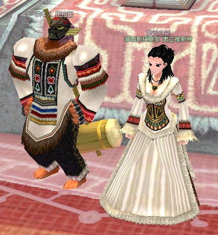 我跟阿卡的巨人為了bug結婚,雖然還是沒機會摸到禮服